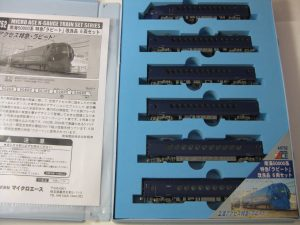 Nankai Series 50000 Limited express Rapi:t (6-Car Set)
